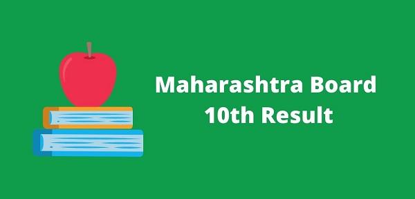 Maharashtra Board 10th Result